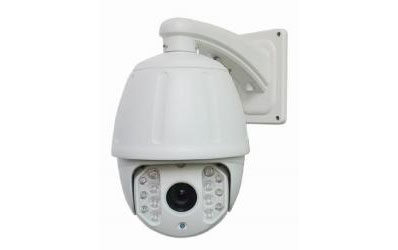 speed dome ip 2mpx